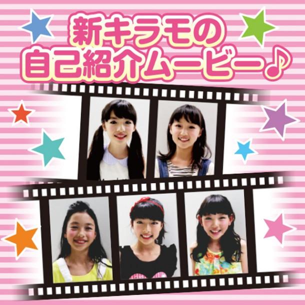 new_kiramo_movie_640_640