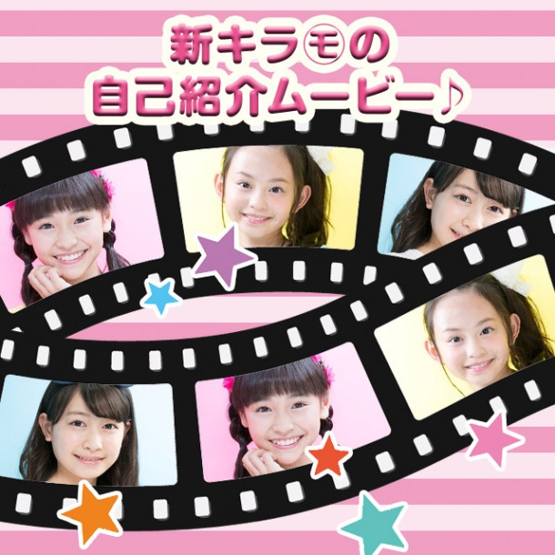 new_kiramo_movie_640
