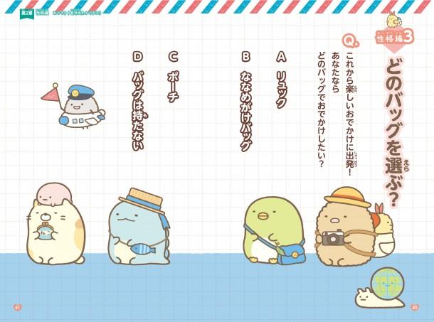 2sho_shoukai
