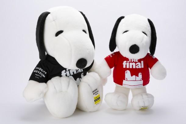 Snoopy1804-0001