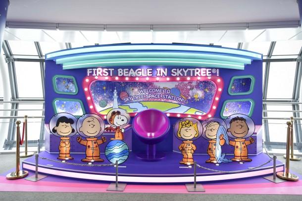 天望回廊の展示演出「スカイツリー宇宙ステーションへようこそ!」2-min