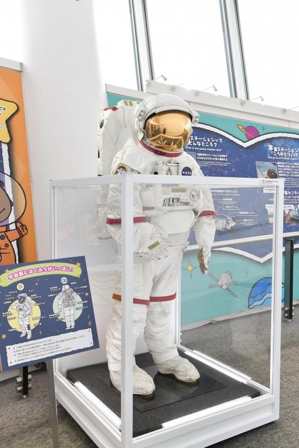 天望回廊の展示演出「宇宙をもっと深く学ぼう!」船外宇宙服-min