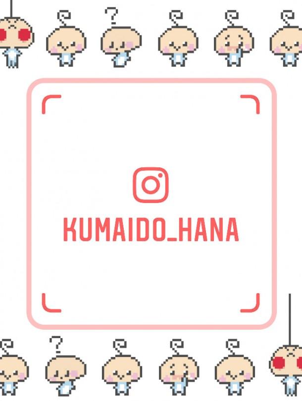hana_50_5