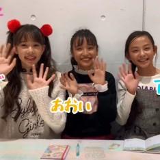 ふろく紹介キャプチャー4